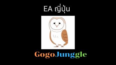 EA ญี่ปุ่น Rasuto_samurai_EURUSD M5